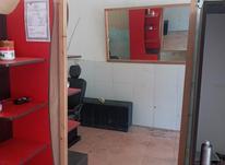 آیینه آرایشگاه  در شیپور-عکس کوچک