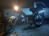 موتور 70 cc در شیپور-عکس کوچک