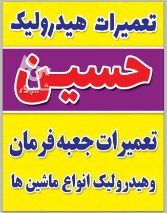 جعبه فرمان ماکسیما بشرط سالم  در گروه خرید و فروش وسایل نقلیه در مازندران در شیپور-عکس2