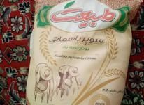 برنج پاکستانی طبیعت در شیپور-عکس کوچک