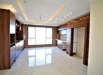 آپارتمان 200 متری در مدرس در شیپور-عکس کوچک