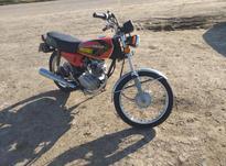 موتور سالم 125 آمیکو در شیپور-عکس کوچک