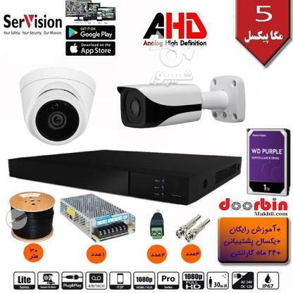 پک دوربین مداربسته سرویژن 2 دوربینه 5 مگاپیکسل در گروه خرید و فروش لوازم الکترونیکی در تهران در شیپور-عکس1