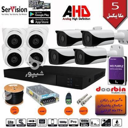 پک دوربین مداربسته سرویژن 8 دوربینه 5 مگاپیکسل در گروه خرید و فروش لوازم الکترونیکی در تهران در شیپور-عکس1