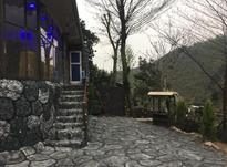 فروش ویلا 250 متر در لنگرود لیلاکوه در شیپور-عکس کوچک