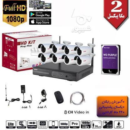پک دوربین مداربسته بی سیم 8 کاناله 2.4مگاپیکسل  در گروه خرید و فروش لوازم الکترونیکی در تهران در شیپور-عکس1