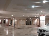 فروش آپارتمان 164 متر در دروس-نما دیدنی-لوکیشن خاص در شیپور-عکس کوچک