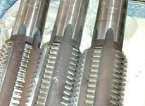 فروش انواع ابزارآلات صنعتی و تراشکاری در شیپور-عکس کوچک