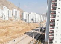 فروش آپارتمان 87 متر پردیس فاز۱۱ در شیپور-عکس کوچک