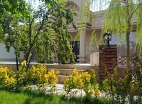 ویلا باغ 760 متر در جنوب کردان تهراندشت در شیپور-عکس کوچک