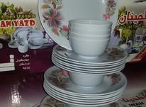 سرویس ظروف ملامین اطمینان یزد در شیپور-عکس کوچک