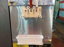 دستگاه بستنی در شیپور-عکس کوچک