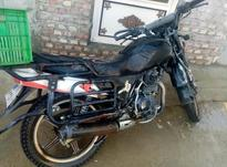 موتور شکاری در شیپور-عکس کوچک