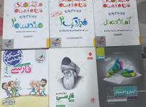 کتاب کنکوری و کمک درسی نظام جدید  در شیپور-عکس کوچک