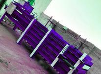 فروش دستگاه پرس ضایعات کارتن و گونی  در شیپور-عکس کوچک