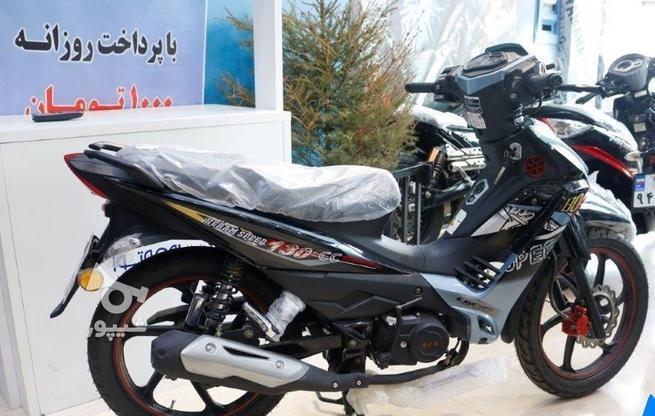 هرم اسپید130 سی سی در گروه خرید و فروش وسایل نقلیه در تهران در شیپور-عکس2