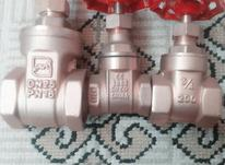 انواع شیر فلکه و شیر الات گازی در شیپور-عکس کوچک