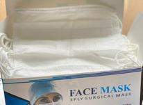 ماسک پزشکی 3لایه در شیپور-عکس کوچک