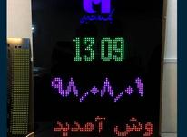 تابلو ساعت و تقویم دیواری دیجیتال بانکی سایز 80*60 سانتیمتر در شیپور-عکس کوچک