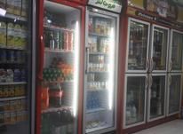 واگذاری فروشگاه  در شیپور-عکس کوچک