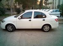 راننده شخصی هستم در شیپور-عکس کوچک