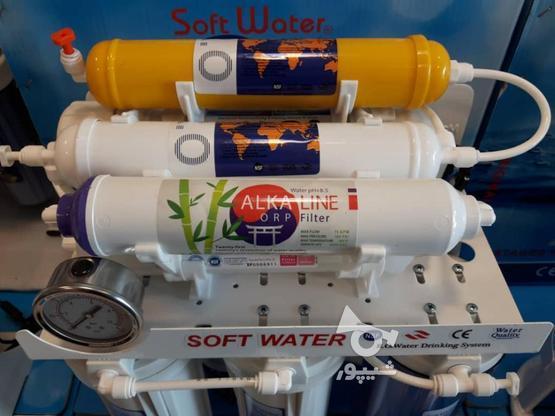 20% تخفیف ویژه دستگاه تصفیه آب سافت واتر 6 فیلتره گیاهی نانو در گروه خرید و فروش لوازم خانگی در تهران در شیپور-عکس5