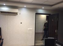 فروش اداری 47 متر در اندیشه فاز یک در شیپور-عکس کوچک