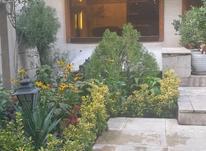 فروش آپارتمان 127 متر در سعادت آباد در شیپور-عکس کوچک
