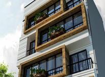 پیش فروش آپارتمان 135 متری  در شیپور-عکس کوچک