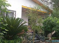 فروش ویلا باغ مبله ۳۲۰ متری در نور   در شیپور-عکس کوچک