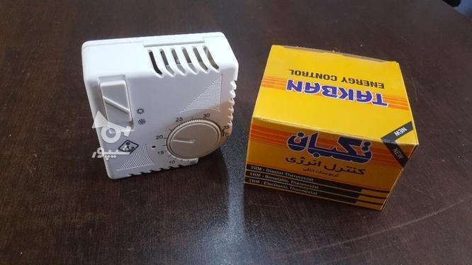 ترموستات اتاقی 202 /المنت  در گروه خرید و فروش لوازم الکترونیکی در تهران در شیپور-عکس2