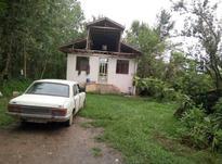 فروش خانه و کلنگی 9000 متر در فومن در شیپور-عکس کوچک
