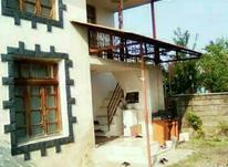 فروش زمین مسکونی 360 متر در آمل در شیپور-عکس کوچک