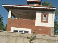 فروش ویلا 250 متر در صومعه سرا در شیپور-عکس کوچک