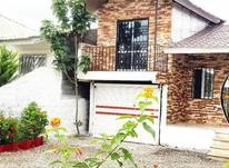 فروش ویلا200متر در آهودشت محوطه سازی شده در شیپور-عکس کوچک