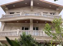 فروش و معاوضه ویلای تجاری مسکونی 452 متر سند دار  در شیپور-عکس کوچک