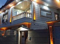 ویلا دو طبقه 2واحد مجزا در شیپور-عکس کوچک