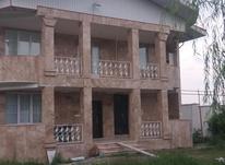 فروش آپارتمان 1۴۶۰ متر در فومن.گشت در شیپور-عکس کوچک