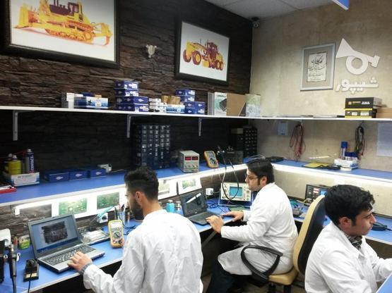 مرکز تخصصی تعمیر کامپیوتر ماشین آلات راهسازی، کشاورزی ، معدن در گروه خرید و فروش خدمات و کسب و کار در تهران در شیپور-عکس1