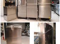 خرید و فروش ماشین ظرفشویی صنعتی نو و دست دوم در شیپور-عکس کوچک