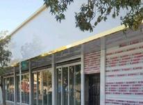 فروش تجاری و مغازه 37 متر در قائم شهر در شیپور-عکس کوچک