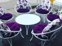 مبلمان فلزی،مبلمان باغی طرح نسیم در شیپور-عکس کوچک