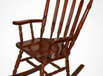 صندلی راک یا صندلی مادر بزرگ در شیپور-عکس کوچک