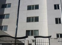 فروش یک واحد  آپارتمان 105 متر در پردیس در شیپور-عکس کوچک