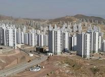 فروش آپارتمان 90 متر در پردیس فاز ۵ در شیپور-عکس کوچک