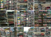 کار در منزل،همکاری در فروش شال و روسری در شیپور-عکس کوچک