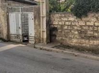 316متر زمین تجاری مسکونی با بنای قدیمی در شیپور-عکس کوچک
