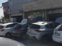 تعمیر گیربکس اتوماتیک/اتومات در شیپور-عکس کوچک