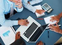 ارائه کلیه خدمات مالی و حسابداری در شیپور-عکس کوچک