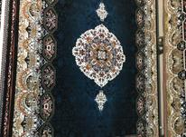 فرش هالیدی قیمت مناسب در شیپور-عکس کوچک